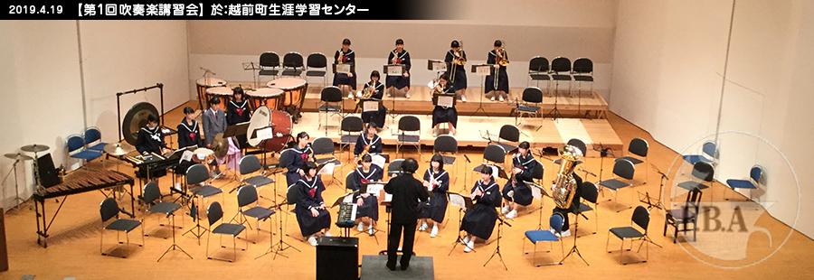 コンクール 結果 2019 吹奏楽 全日本